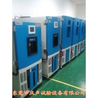 北京高低温湿热试验箱特价销售