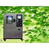高低温交变湿热试验箱/调温调湿试验箱厂家/报价