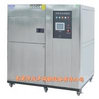 高低温循环冲击试验箱5A级品牌保证