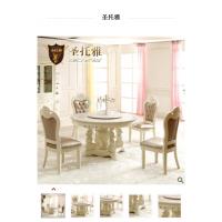 圣托雅 欧式餐桌 实木餐桌 大理石餐桌长方形餐台白色
