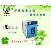 中国最好的恒温恒湿试验箱品牌?