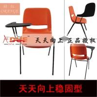 加厚型四脚培训椅带写字板会议椅学生课桌椅广东潮汕地区直销