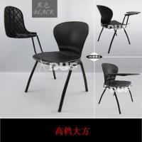 广东深圳高档多功能培训椅带写字板书篮