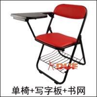 新款促销 一体带写字板折叠培训椅广东地区直销