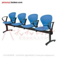 公共等候椅 加扶手安全型四人位广东惠州地区厂家直销