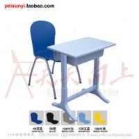 广东惠州学生课桌椅 单人位 颜色多选