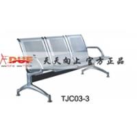 广东东莞厂家直销不锈钢机场椅公共排椅银行等候椅