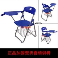 广东汕头折叠培训椅带写字板会议椅培训桌椅