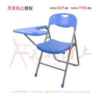 广东广州地区直销大款带写字板折叠培训椅会议椅