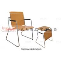 木板型 优质变形培训椅办公椅广东珠海地区直销
