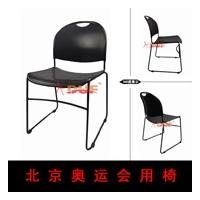 广东梅州厂家直销舒适塑钢型材培训椅办公椅