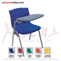 广东珠海带写字板透气培训椅学生椅