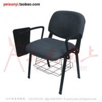 广东汕头厂家直销活动式写字板带书篮会议椅课桌椅