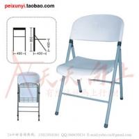 广东时尚方便折叠会议椅休闲椅电脑椅