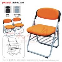 广东直销带书蓝折叠实用培训椅会客椅休闲椅