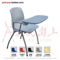 广东厂家直销加大写字板简易课桌椅学生椅听写椅