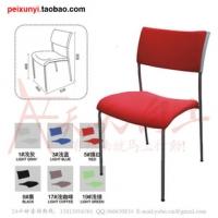 广东厂家直销高雅柔软耐压休闲款培训椅会议椅
