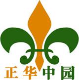 芜湖正中家具有限公司