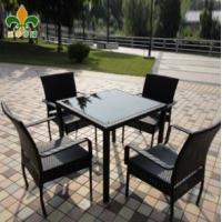 户外家具 庭院家具 仿藤桌椅 餐椅餐桌套件A849+B648