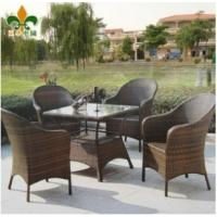 户外家具 庭院家具 仿藤桌椅 藤编桌椅 椅子茶几套件A830