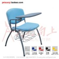 广东汕头带写字板书篮笔槽软座培训椅厂家直销