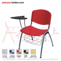 广东塑钢培训椅 带写字板学生办公专用