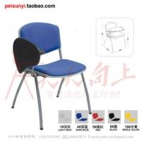 广东带旋转写字板舒适坐垫学生培训椅