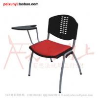 广东简易课桌椅 带写字板 培训椅子