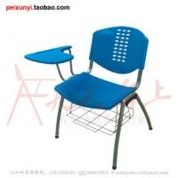 广东办公椅子带写字板书篮培训课桌椅