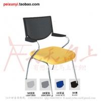 深圳时尚办公椅子休闲椅职工椅会议椅