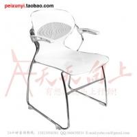 广东东莞带扶手新款时尚办公椅电脑椅休闲椅