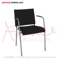 广东地区直销办公椅子会议椅子培训椅