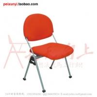 广州高档办公椅会议椅四脚培训椅休闲椅