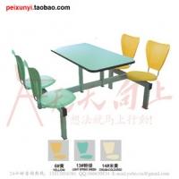 深圳宜家风格 时尚简单 多人聚餐桌椅
