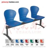 广州直销公共排椅 三人位机场椅车站等候椅