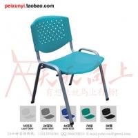 珠海厂家直销 透气培训椅多功能会议椅
