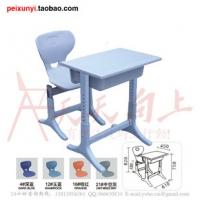 广东地区直销简易课桌椅单人学习课桌椅培训椅