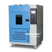 北京SN-900氙灯耐气候试验箱厂