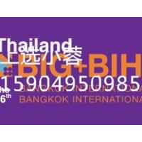 泰国曼谷国际礼品及家庭用品、家具及装饰品展览会