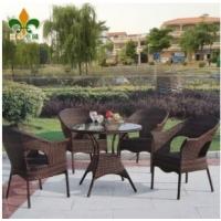 户外家具 庭院家具 仿藤桌椅 藤编桌椅 椅子茶几套件A836