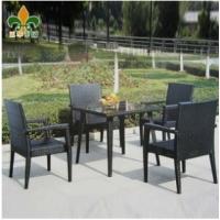 户外家具 休闲家具 仿藤桌椅 藤编桌椅 餐椅餐桌套件A858