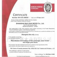 进口辐射松通过FSC认证