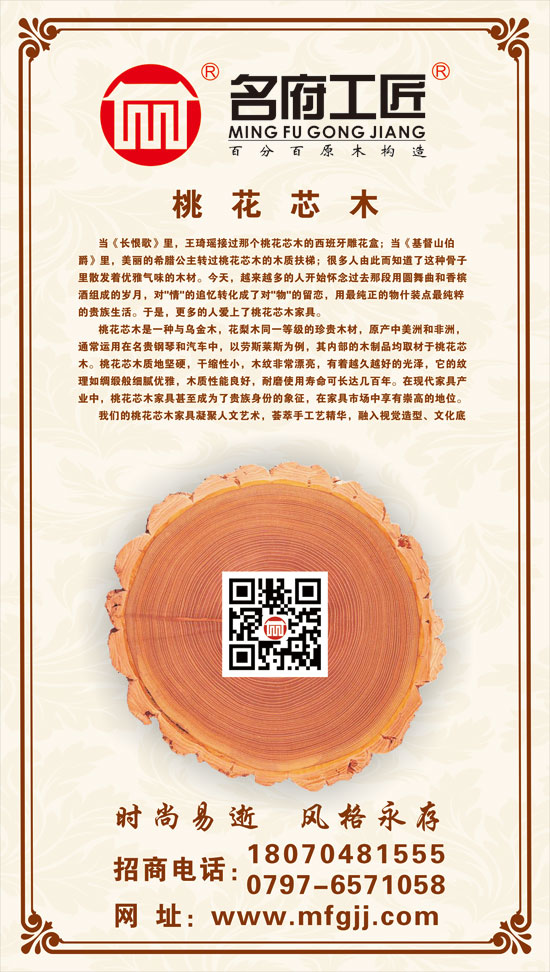 名府工匠简介(1.29X2.28m软膜包边带龙骨