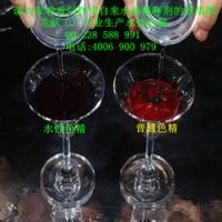 永辉工厂专业生产高浓度环保水油两性通用色精