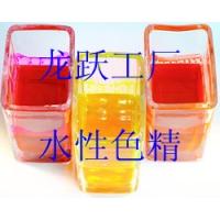 染色均匀,对砂光不会有影响的水油性通用色精