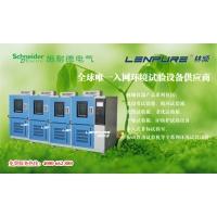 山东特价高低温试验箱的品牌厂家