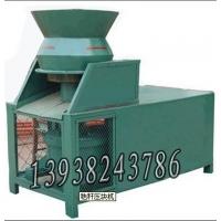 郑州博邦出售秸秆颗粒机、生物质颗粒机、锯末颗粒机设备