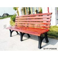 生产户外休闲椅花园长椅公园椅庭院长凳成品公园凳只为世界杯而生