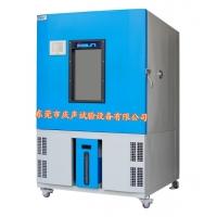 深圳温度交变试验箱