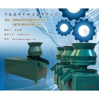 河南鑫洋秸秆压块机燃料压块机选购秸秆压块机模盘注意事项